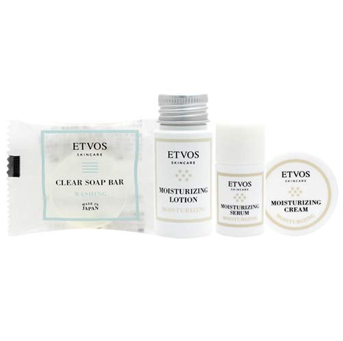 マカダムプレゼンター韓国語ETVOS(エトヴォス) モイスチャーライントラベルセット 2週間お試し[洗顔石鹸/化粧水/美容液/保湿クリーム]
