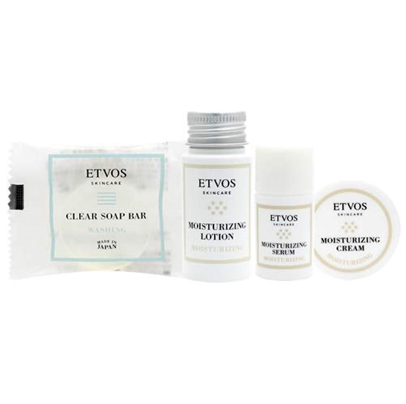準備する予感団結ETVOS(エトヴォス) モイスチャーライントラベルセット 2週間お試し[洗顔石鹸/化粧水/美容液/保湿クリーム]