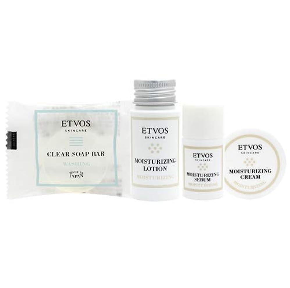 必要性クリスチャン分類ETVOS(エトヴォス) モイスチャーライントラベルセット 2週間お試し[洗顔石鹸/化粧水/美容液/保湿クリーム]