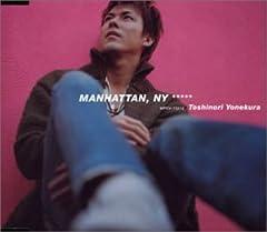 米倉利紀「MANHATTAN, NY*****」のジャケット画像