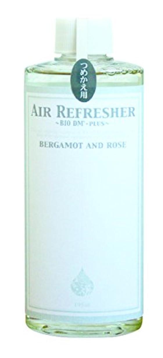 ベリー航空会社コードレスHPエアーリフレッシャ―詰め替え用 ベルガモット&ローズ