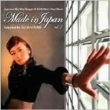 MADE IN JAPAN VOL.2