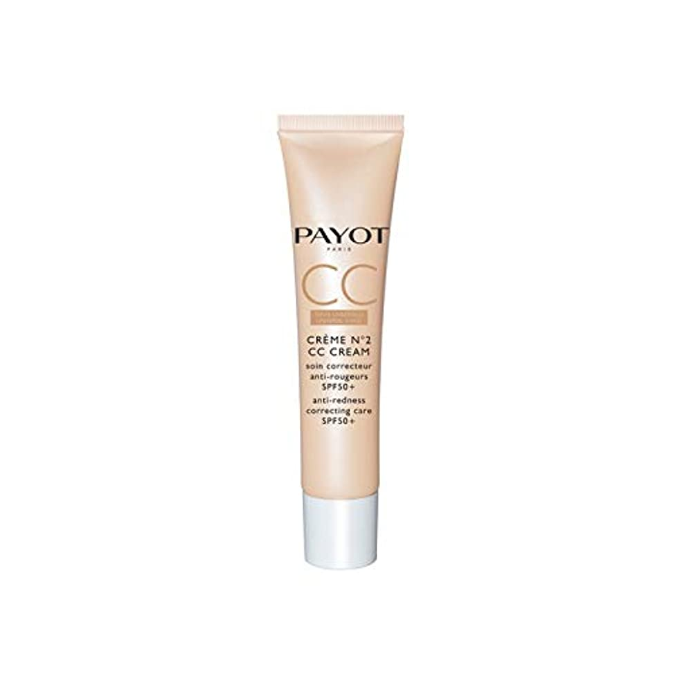 教会器官フットボールパイヨ Creme N?2 CC Cream - Anti-Redness Correcting Care SPF50+ 40ml/1.3oz並行輸入品