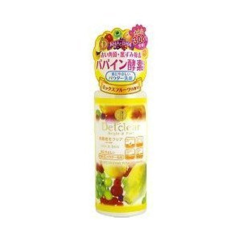 <お得な3本パック>DETクリア ブライト&ピール フルーツ酵素パウダーウォッシュ 75g お得な3本パック
