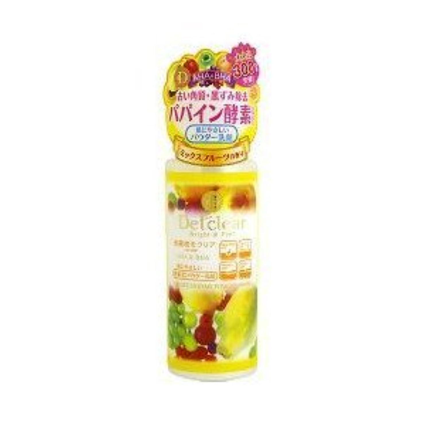 公平なバッチ甘い<お得な3本パック>DETクリア ブライト&ピール フルーツ酵素パウダーウォッシュ 75g お得な3本パック