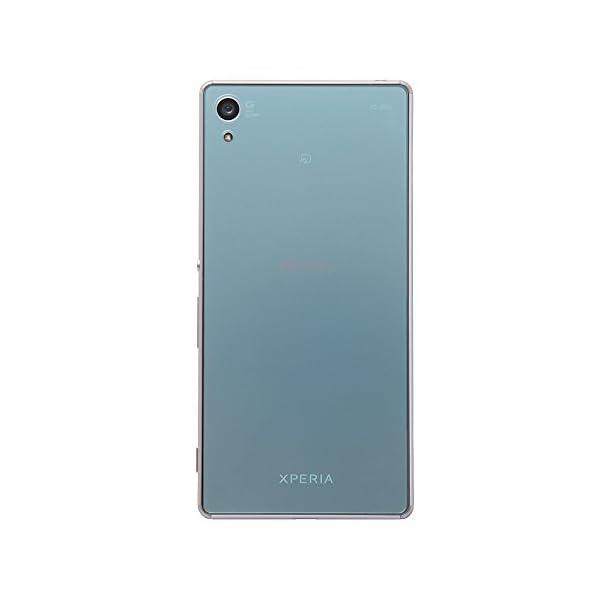 レイ・アウト Xperia Z4 (SO-03...の紹介画像5