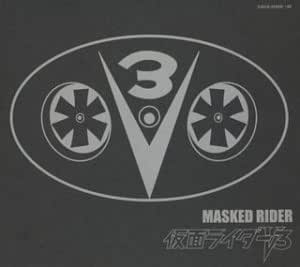 ETERNAL EDITION MASKED RIDER 仮面ライダーV3