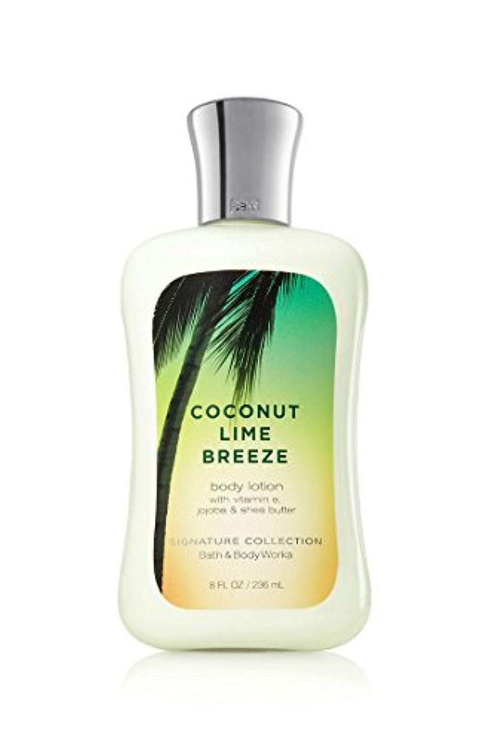 本質的ではない右独立して【バス&ボディワークス】 Body Lotion/ボディローション Coconut Lime Breeze