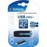 三菱ケミカルメディア USBNV32GB-B USB2.0対応USBメモリ [32GB/ブルー]