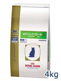 ロイヤルカナン 療法食 キャットフード 猫用 pHコントロール「2」 4kg