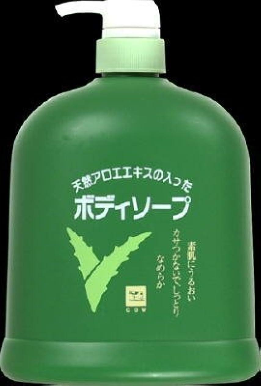 グローブ規範民間人牛乳石鹸共進社 カウブランド アロエボディソープ ポンプ 1.2L×6点セット (4901525698016)