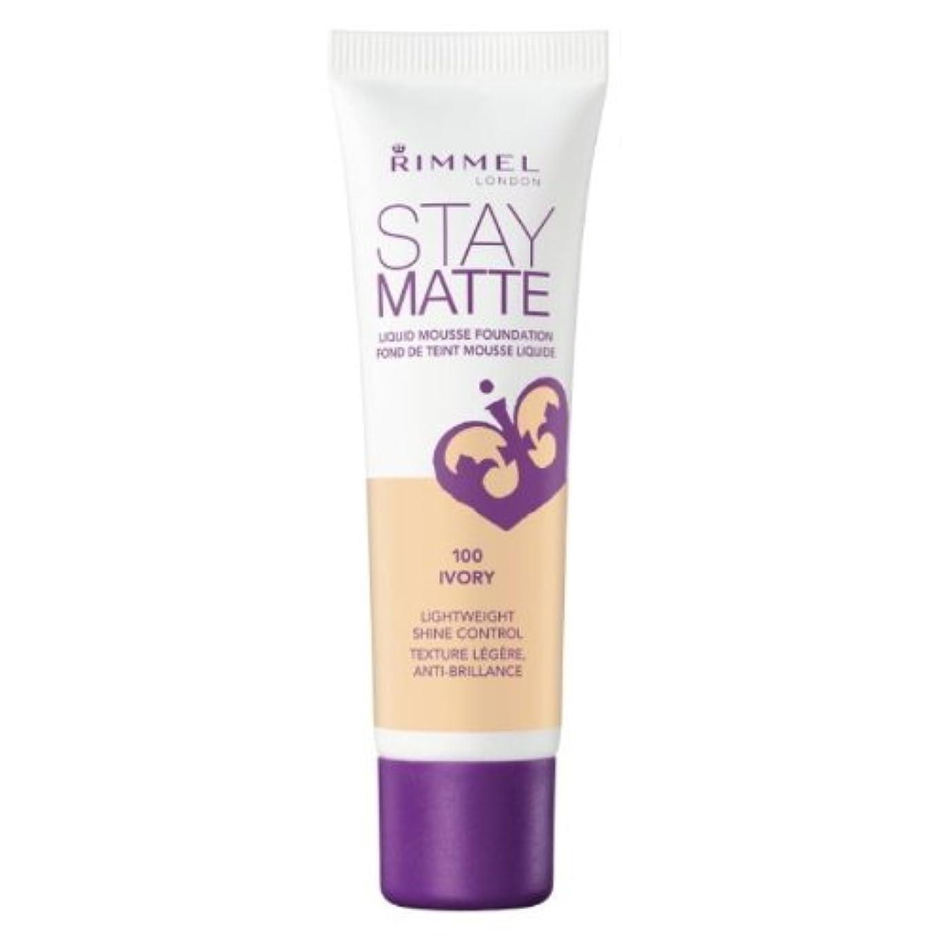 避難する尊厳無数のRIMMEL LONDON Stay Matte Liquid Mousse Foundation - Ivory (並行輸入品)