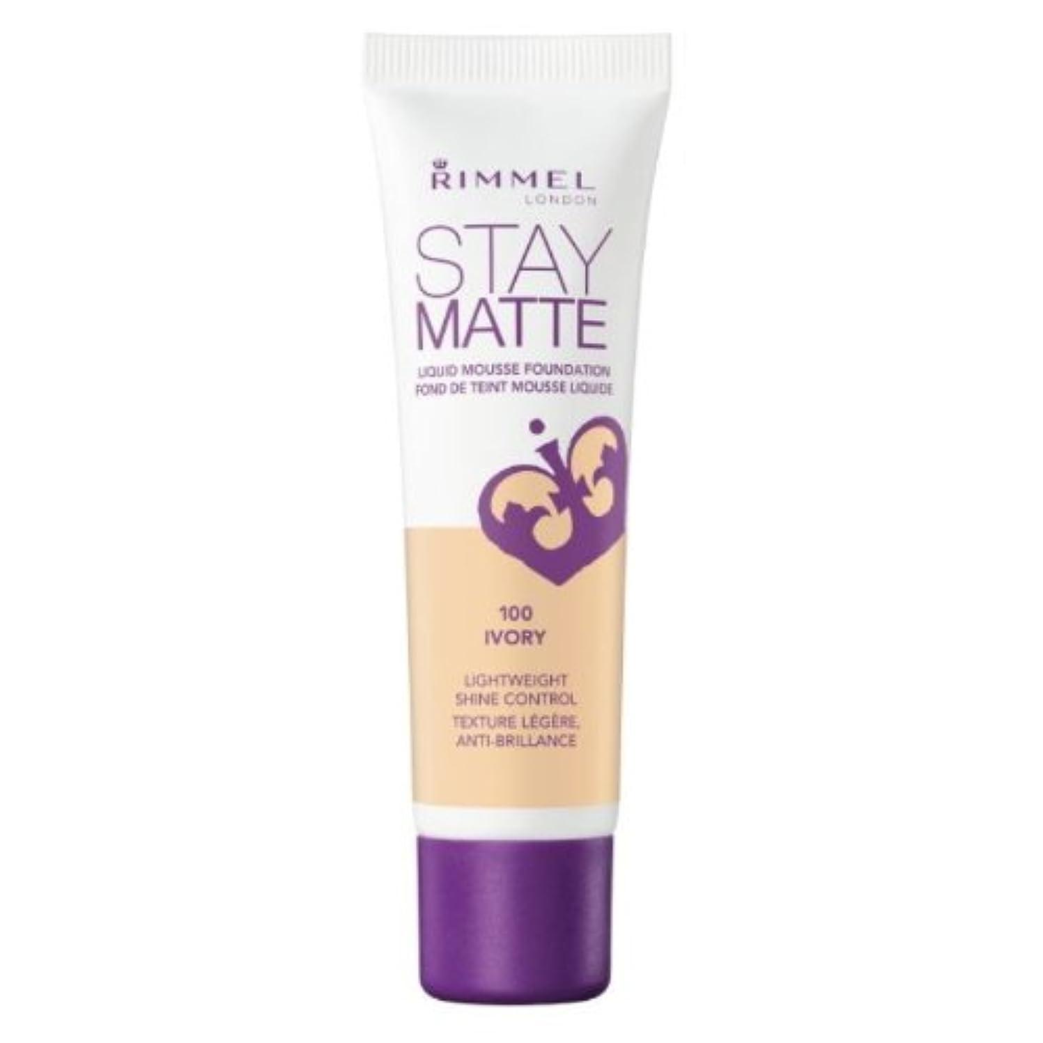引き金電信先住民RIMMEL LONDON Stay Matte Liquid Mousse Foundation - Ivory (並行輸入品)