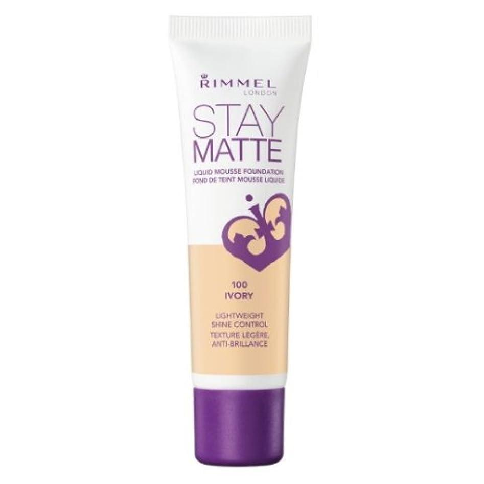 学士標準ロッドRIMMEL LONDON Stay Matte Liquid Mousse Foundation - Ivory (並行輸入品)