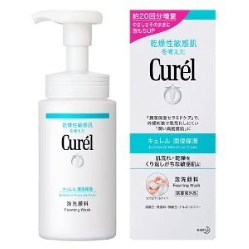 達成可能労働叙情的なキュレル 泡洗顔料 150ml  3個セット