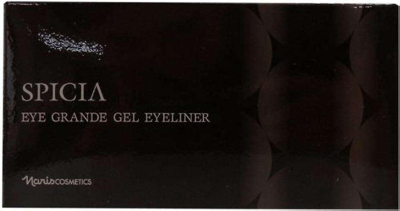みぞれ組み合わせ薄いナリス スパイシア アイグランデ ジェルアイライナー <28559>