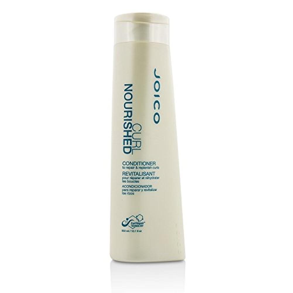 エキゾチックフラフープ周りジョイコ Curl Nourished Conditioner (To Repair & Nourish Curls) 300ml/10.1oz並行輸入品