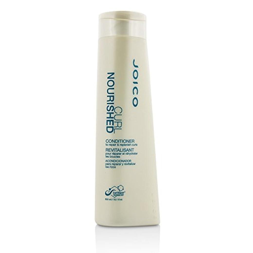 用語集広告世辞ジョイコ Curl Nourished Conditioner (To Repair & Nourish Curls) 300ml/10.1oz並行輸入品