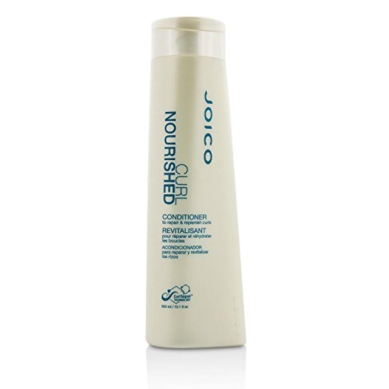 ナサニエル区物思いにふける持ってるジョイコ Curl Nourished Conditioner (To Repair & Nourish Curls) 300ml/10.1oz並行輸入品