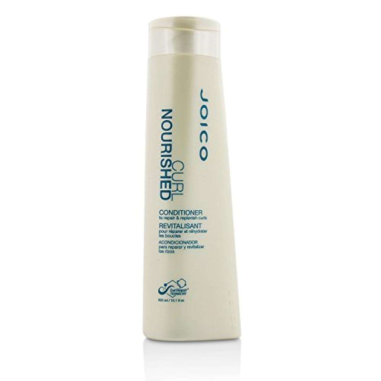 団結するスナッチ申込みジョイコ Curl Nourished Conditioner (To Repair & Nourish Curls) 300ml/10.1oz並行輸入品