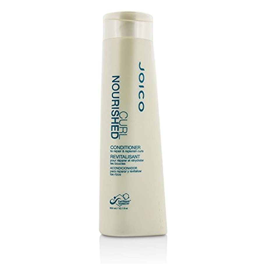 くしゃみケーキ理論ジョイコ Curl Nourished Conditioner (To Repair & Nourish Curls) 300ml/10.1oz並行輸入品