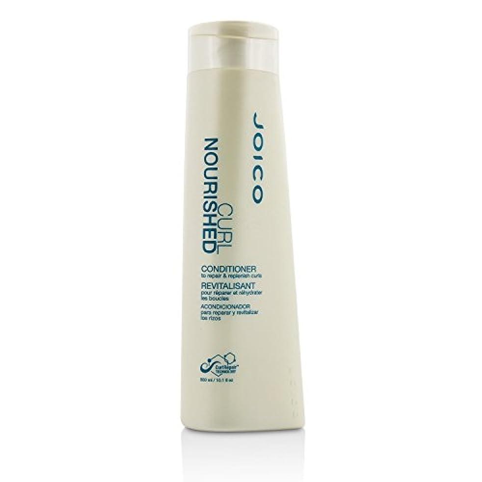 名前トラクター小間ジョイコ Curl Nourished Conditioner (To Repair & Nourish Curls) 300ml/10.1oz並行輸入品