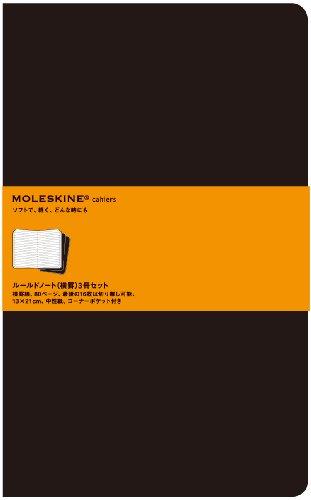 MOLESKINE モレスキン カイエ ルールドノート・横罫・3冊セット・ラージ・黒 ([文具])