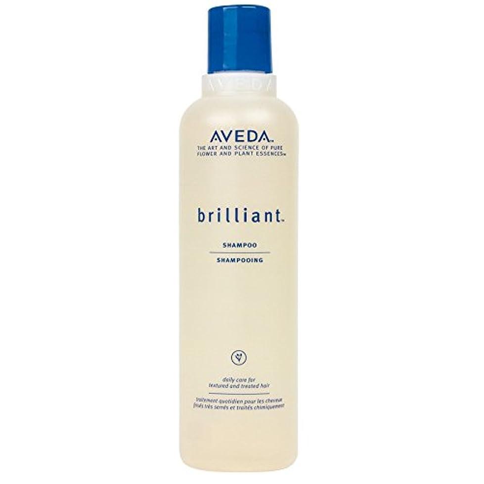 民兵強制的運河[AVEDA] アヴェダ華麗なシャンプー千ミリリットル - Aveda Brilliant Shampoo 1000ml [並行輸入品]