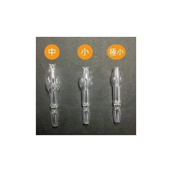 吸引オリーブ管(小) ガラス製