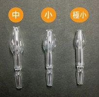ポータブル吸引器 アスピレーターM20用オプション吸引オリーブ管(極小)