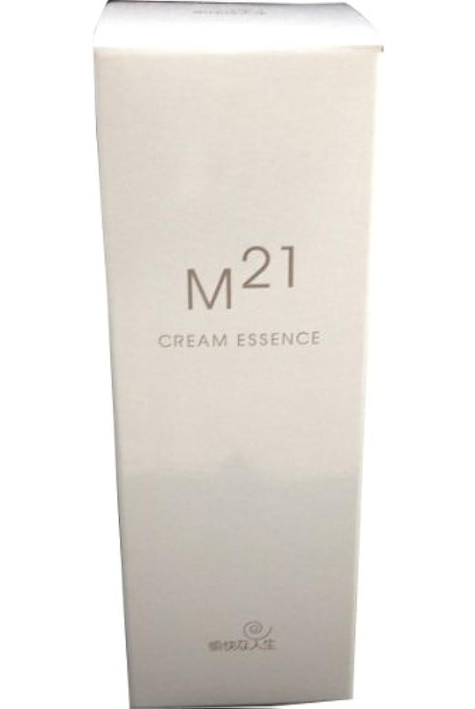 軍隊バラ色読者M21クリームエッセンス 自然化粧品M21