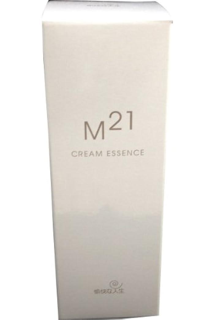 入手します研磨せがむM21クリームエッセンス 自然化粧品M21