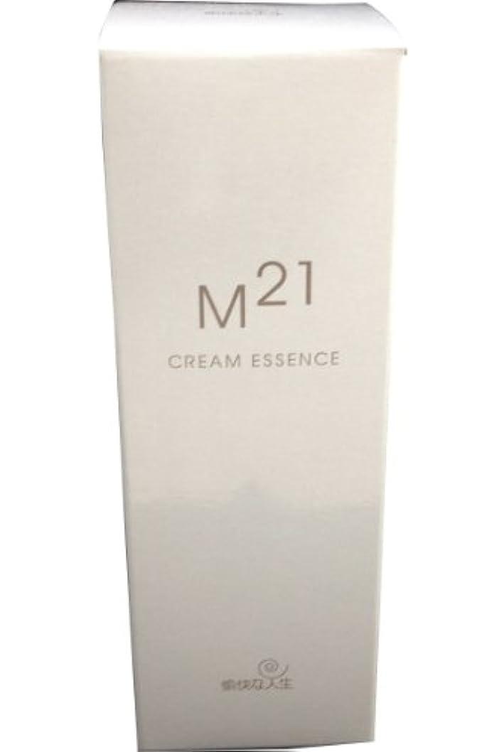挑むそよ風生き物M21クリームエッセンス 自然化粧品M21