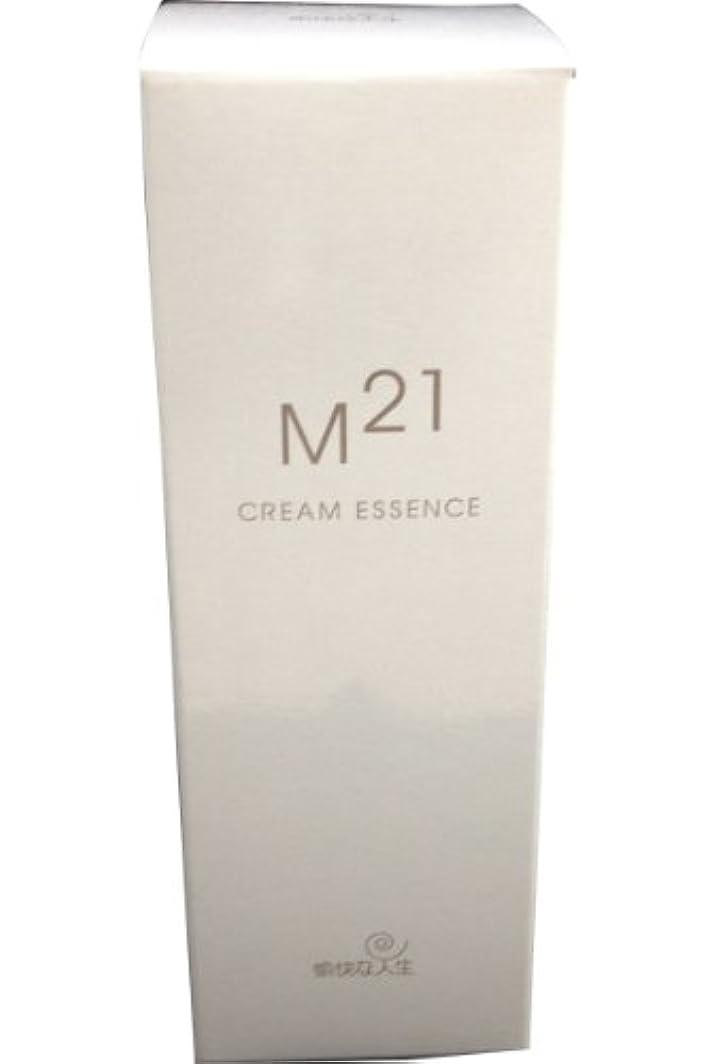 に渡って蓮スカーフM21クリームエッセンス 自然化粧品M21