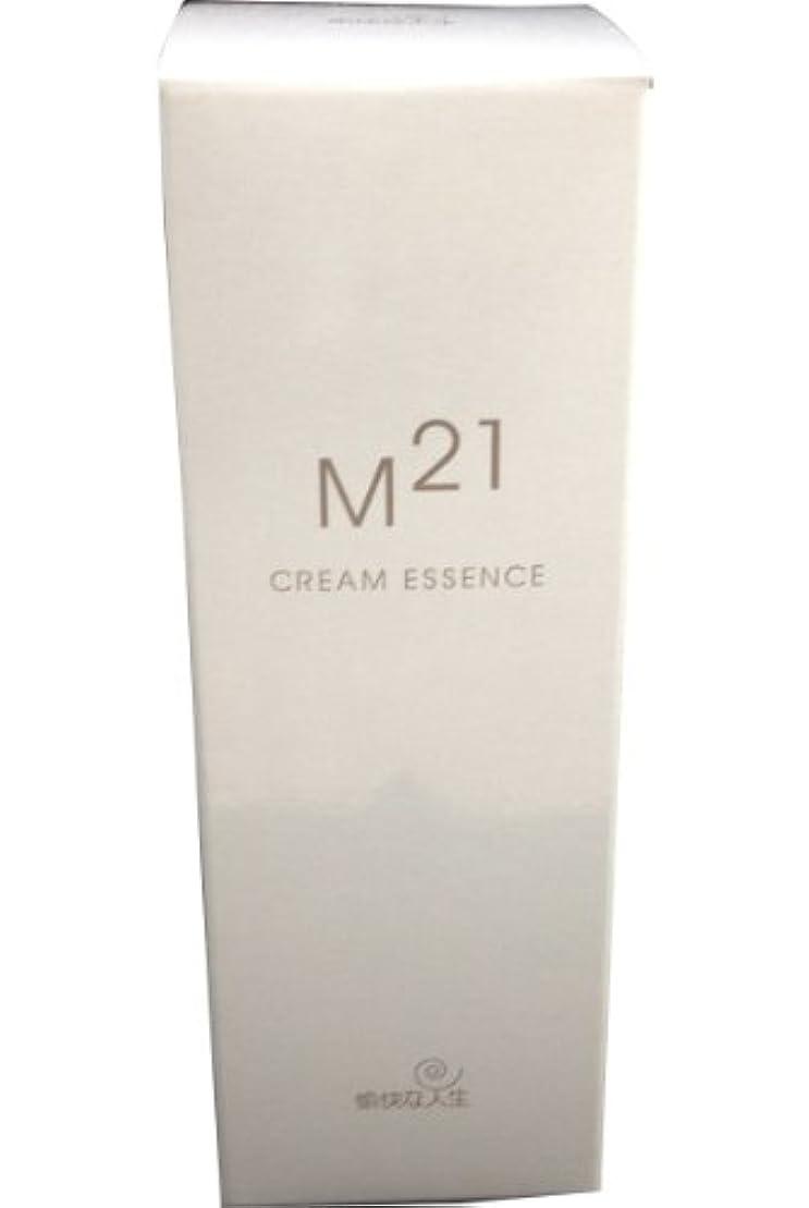 機関車ありがたい問い合わせM21クリームエッセンス 自然化粧品M21