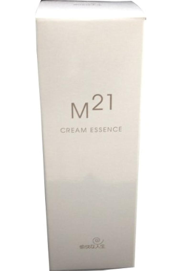 硬い徴収理由M21クリームエッセンス 自然化粧品M21
