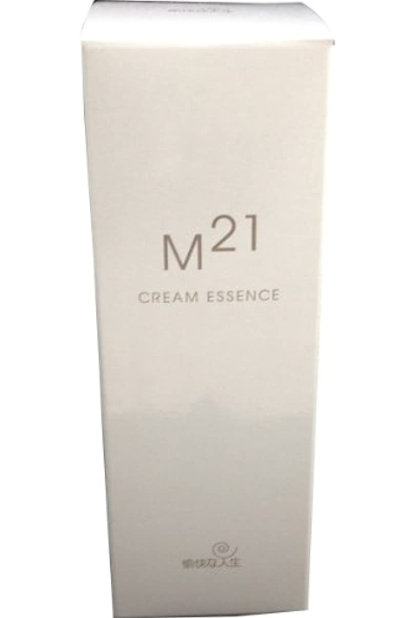 手足建てるスラッシュM21クリームエッセンス 自然化粧品M21