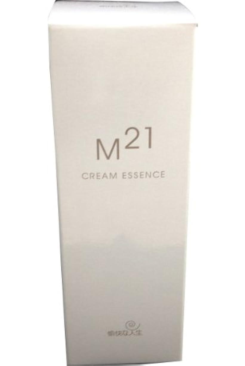 徐々にボーナス交差点M21クリームエッセンス 自然化粧品M21