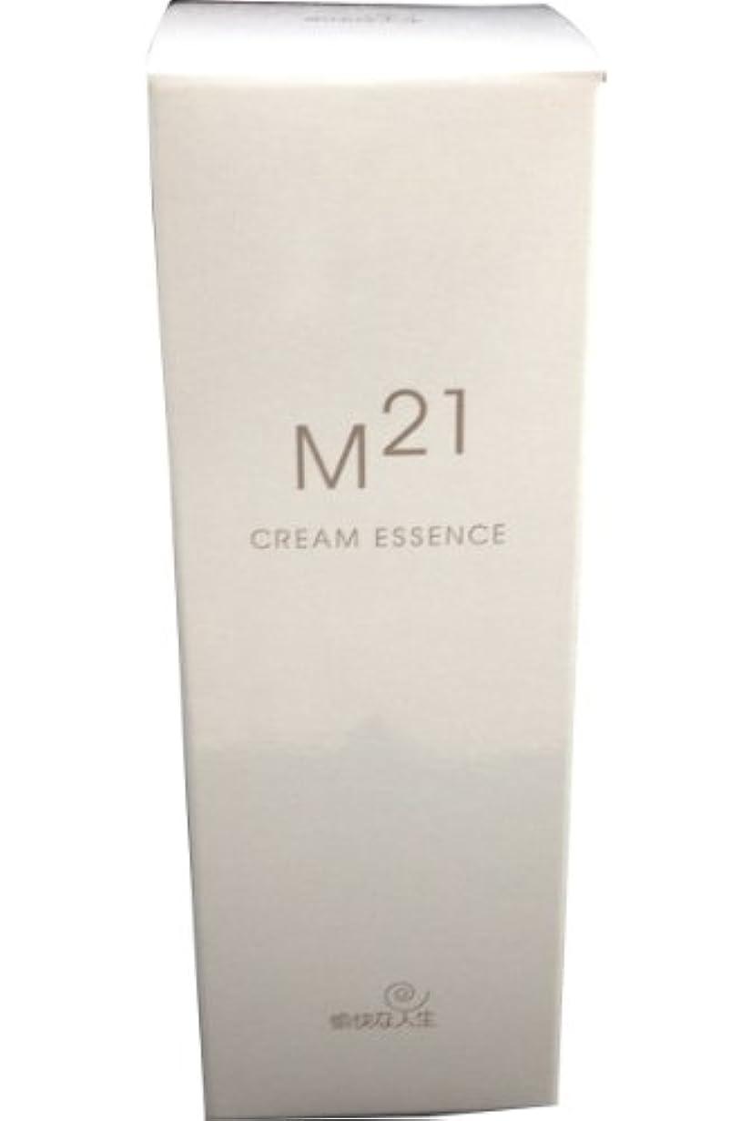 ボトルネック信条解き明かすM21クリームエッセンス 自然化粧品M21