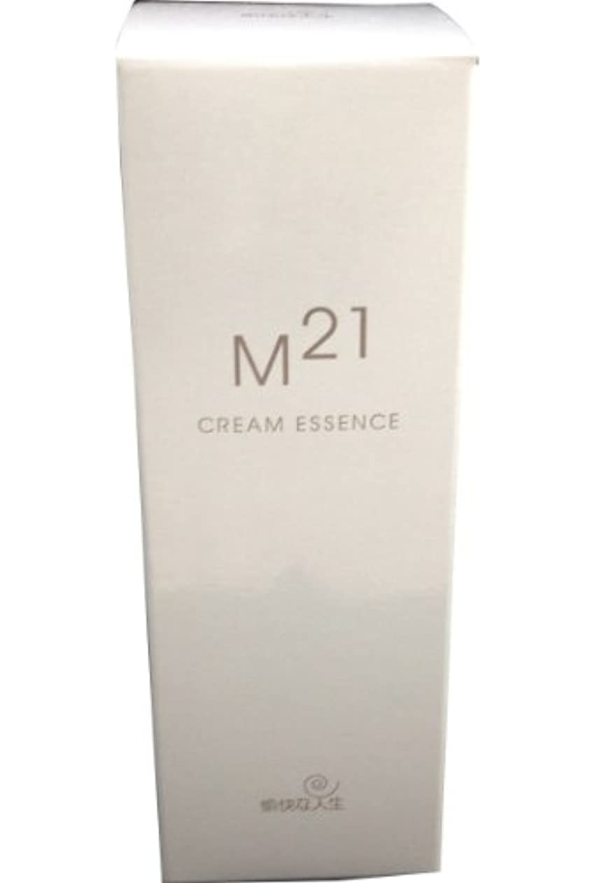 非武装化フレア付き添い人M21クリームエッセンス 自然化粧品M21