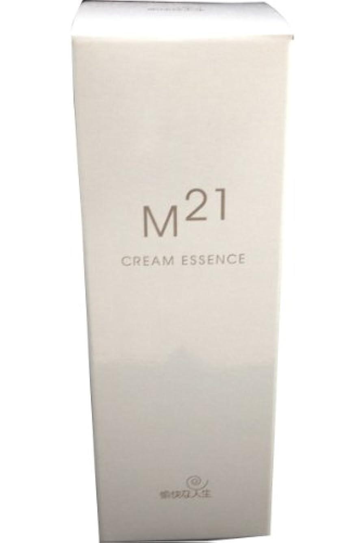 完全に乾く科学的好戦的なM21クリームエッセンス 自然化粧品M21