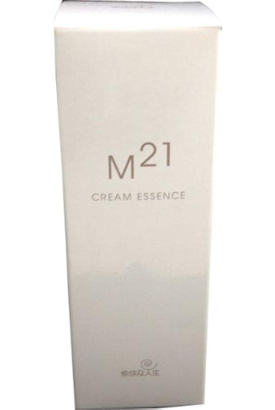 ネコ立法中絶M21クリームエッセンス 自然化粧品M21