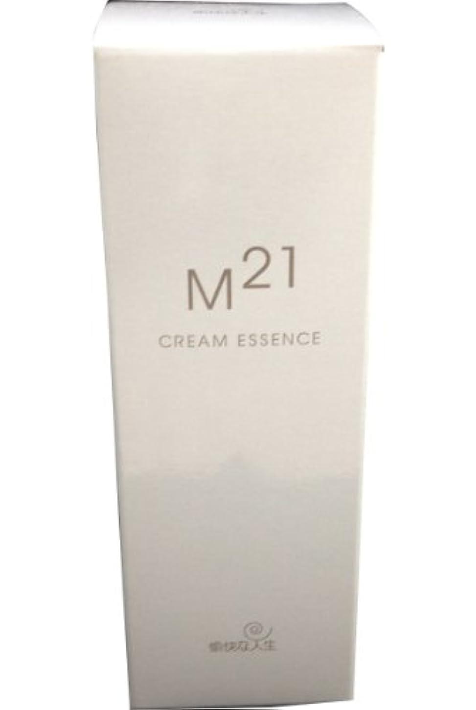 不道徳さようなら訴えるM21クリームエッセンス 自然化粧品M21