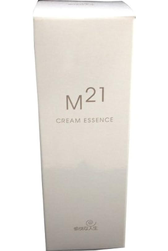 顕著オート急降下M21クリームエッセンス 自然化粧品M21