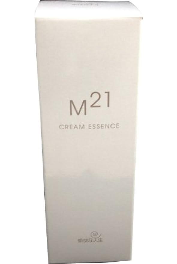 パワーセル証明する注釈を付けるM21クリームエッセンス 自然化粧品M21