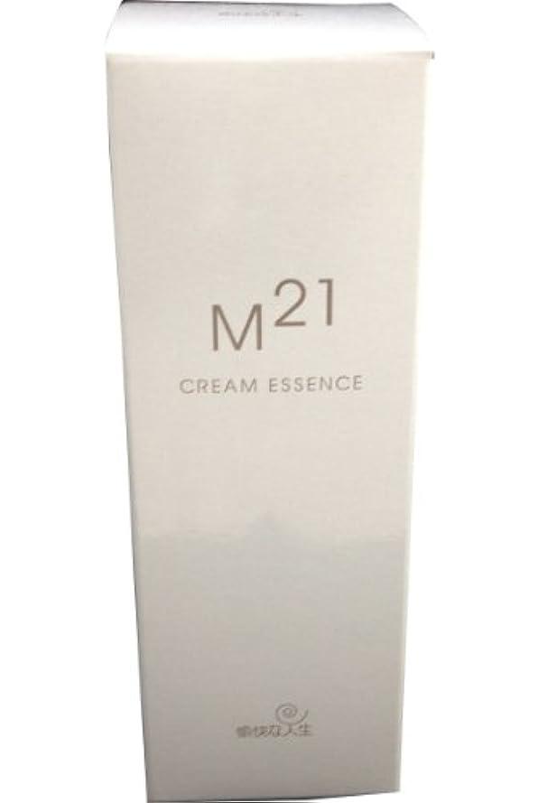 夢中属するお客様M21クリームエッセンス 自然化粧品M21