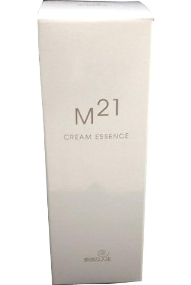 コンサルタント遅い抜け目がないM21クリームエッセンス 自然化粧品M21
