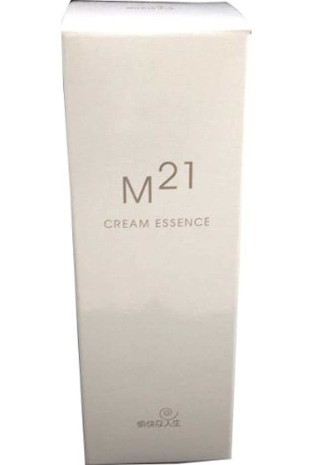 認める詳細に通信網M21クリームエッセンス 自然化粧品M21