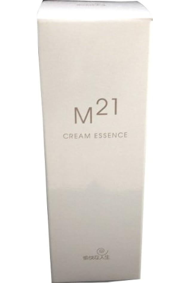 積分お客様会うM21クリームエッセンス 自然化粧品M21