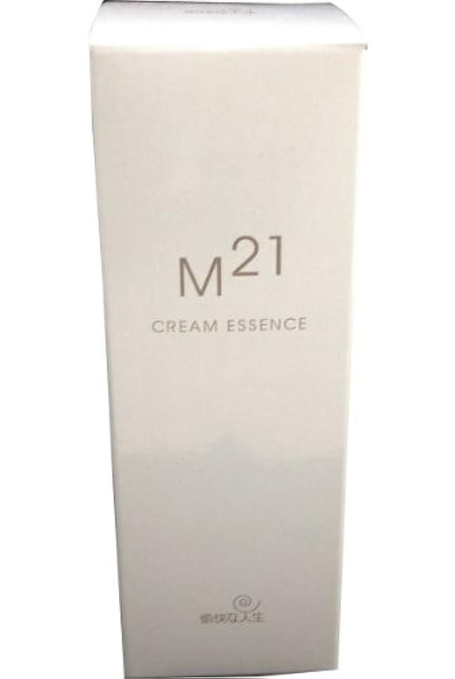 船乗りディプロマパブM21クリームエッセンス 自然化粧品M21